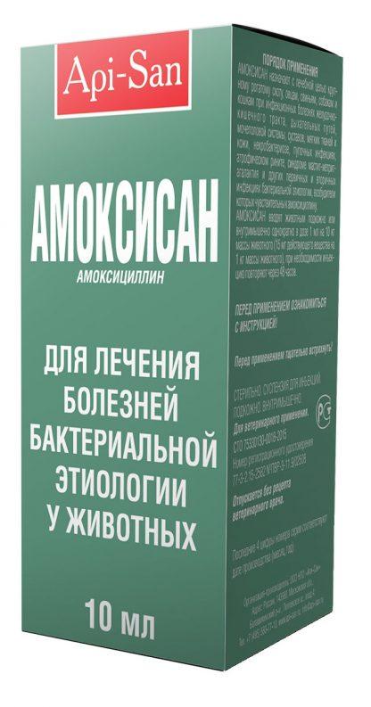 amoksisan10