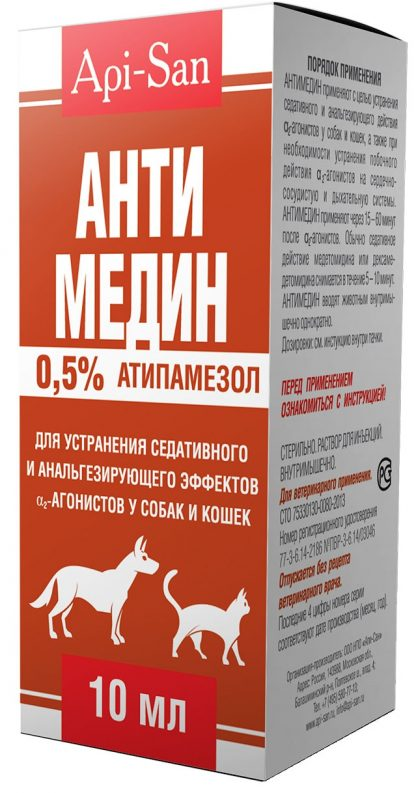 antimedin 10ml