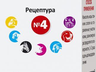 balzam dorogovoi №4