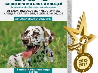 bars_kapli_insect_dog-20-30kg