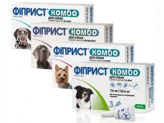 Фиприст Комбо для собак
