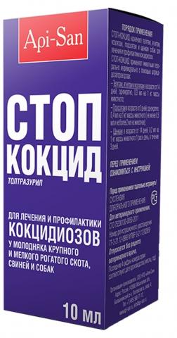 stop-kokcid10ml