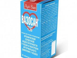 Вазосан 1,25 мг