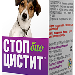 stop cistit bio