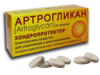 artroglikan30tab